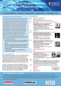 2016 Industry Conf Flyer image